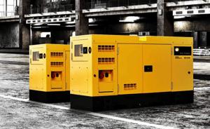 groupe électrogène diesel jaune
